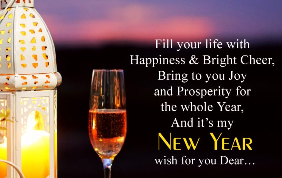 new year greetings for family friends