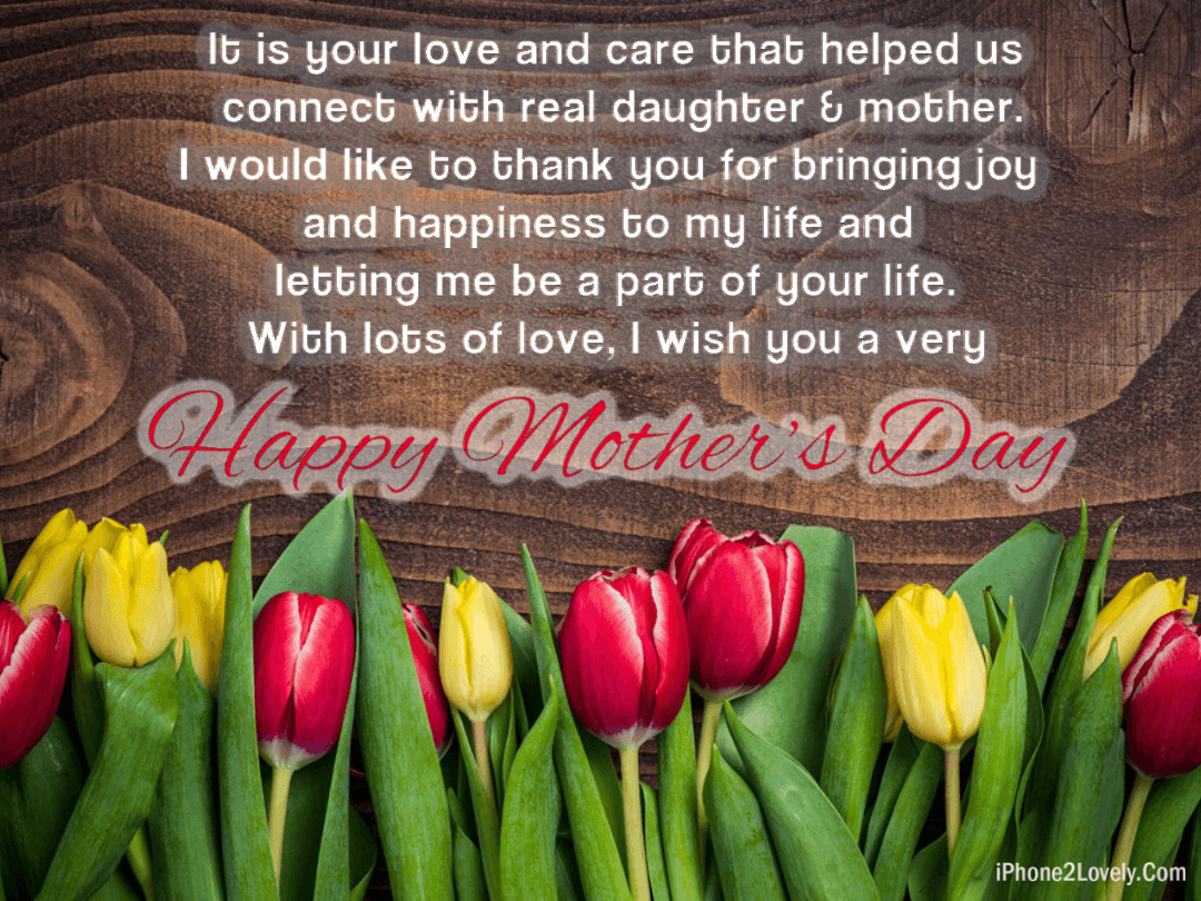 Happy Mothers Day Greetings From Daughter In Law