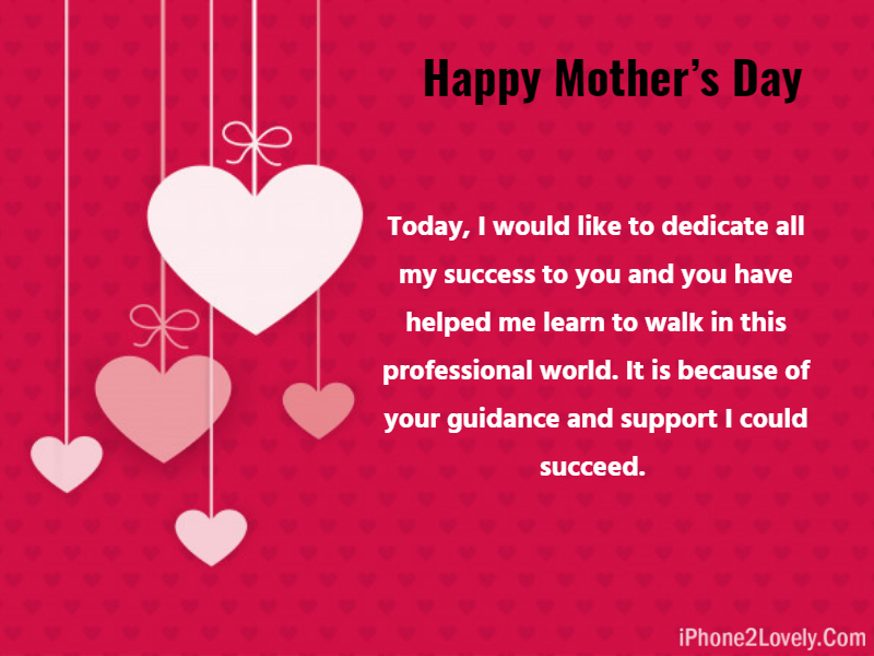 Mothers Day Quotes Messages For Your Female Teachers