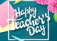 Teachers Day Greetings For Principal
