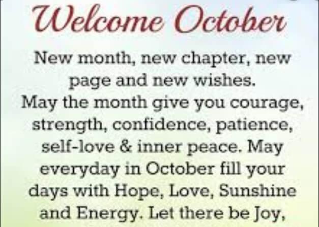 October Autumn Quotes