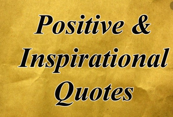 Quotes For Inspirational Quotes